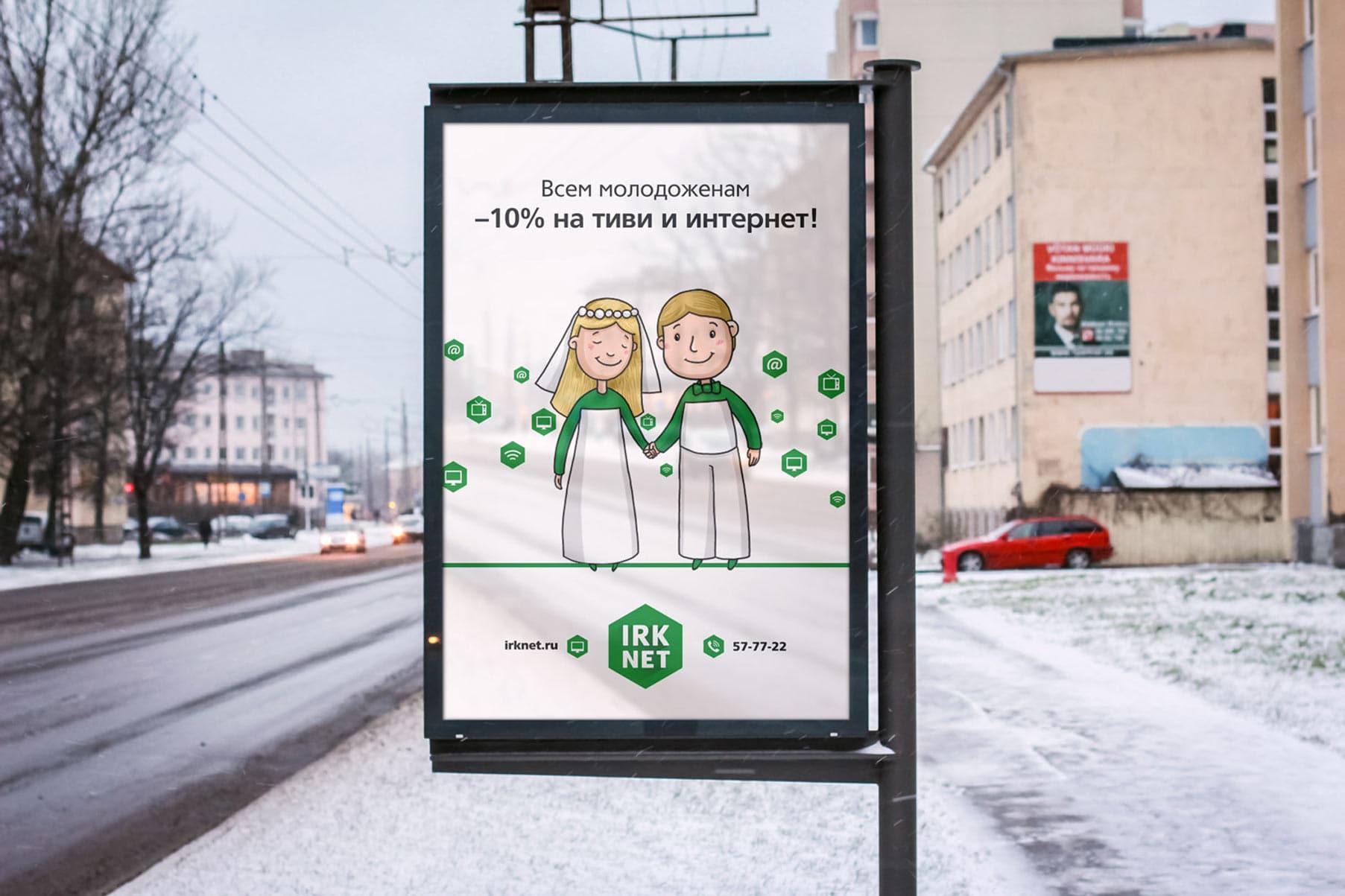 Artjuice.ru | Irknet, Иркнет, Иркнэт