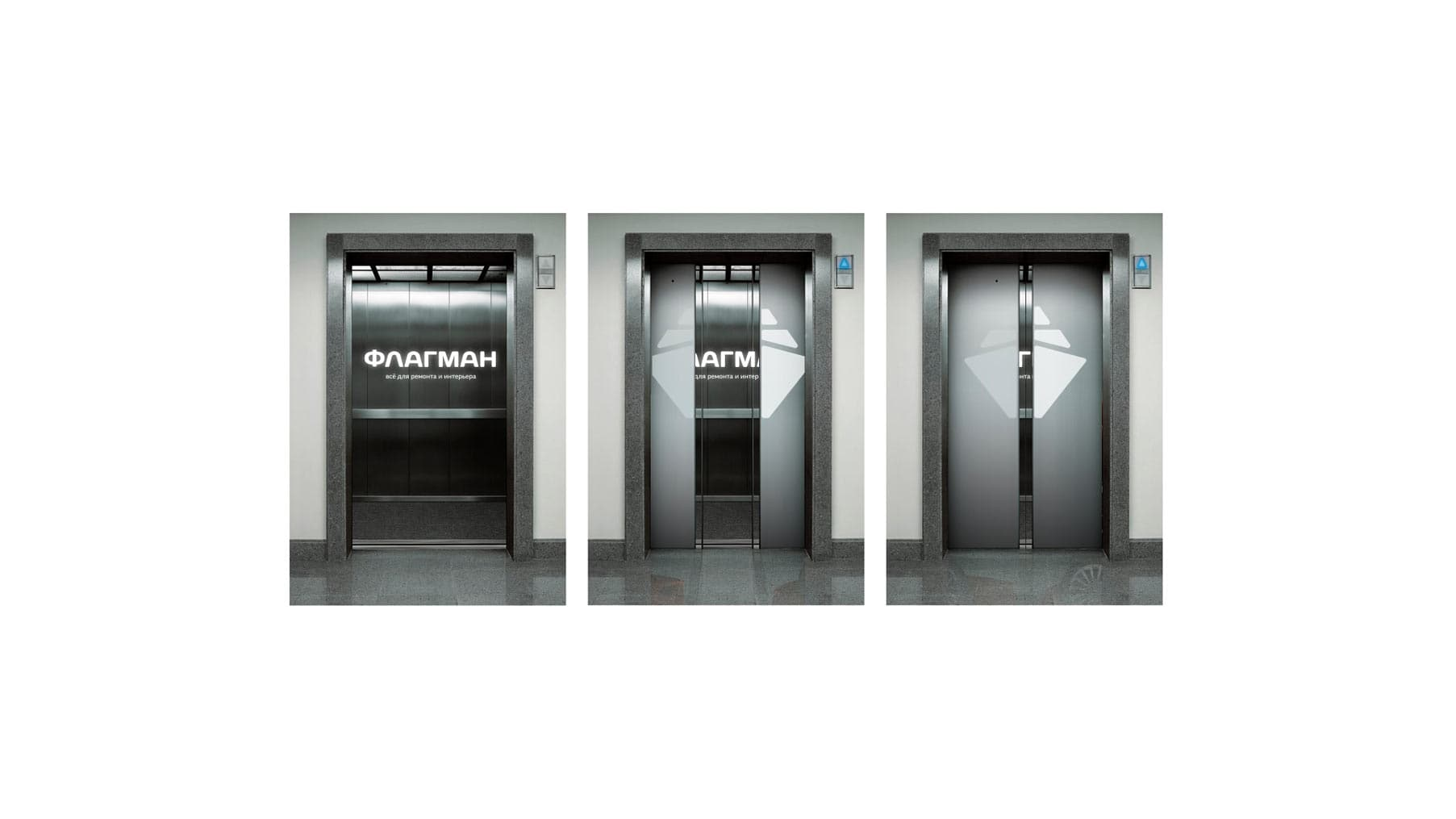 Flagman_Elevator