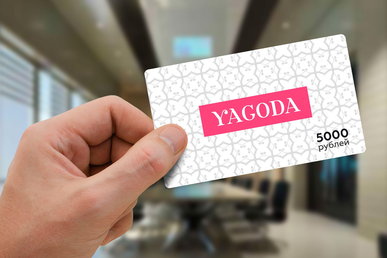 YAGODA_13