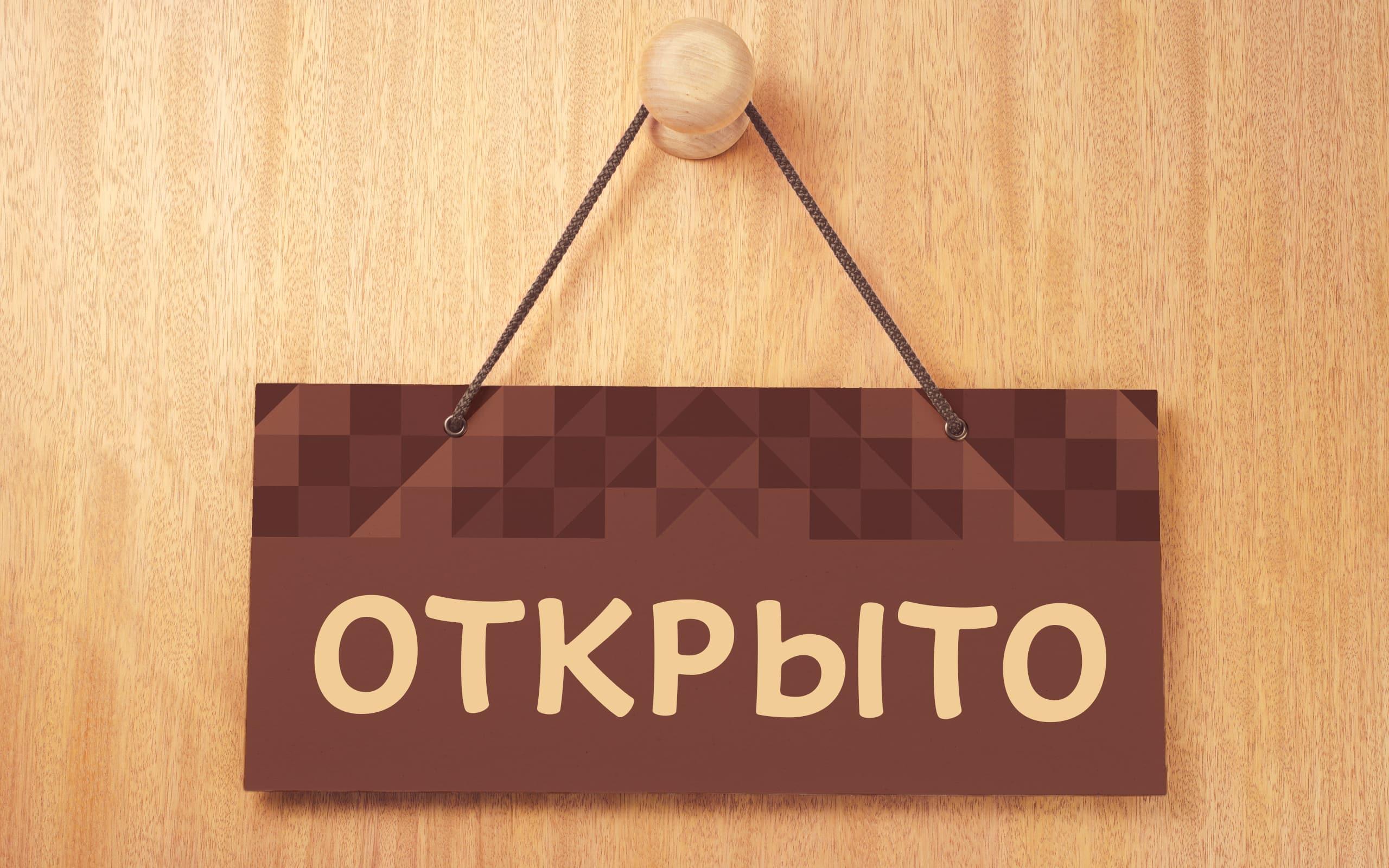 Artjuice.ru | Ладушки-ладушки