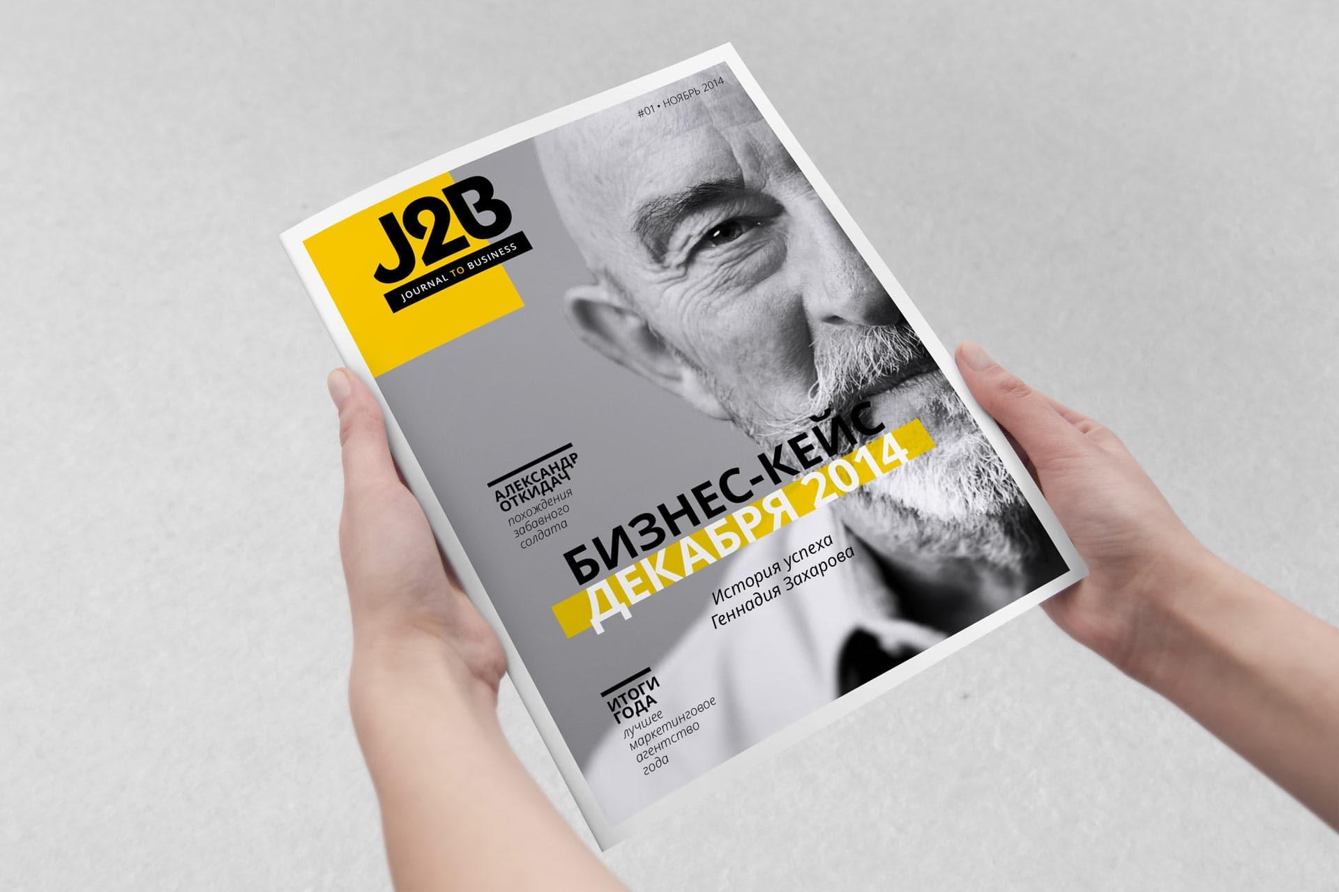 Artjuice.ru | J2B