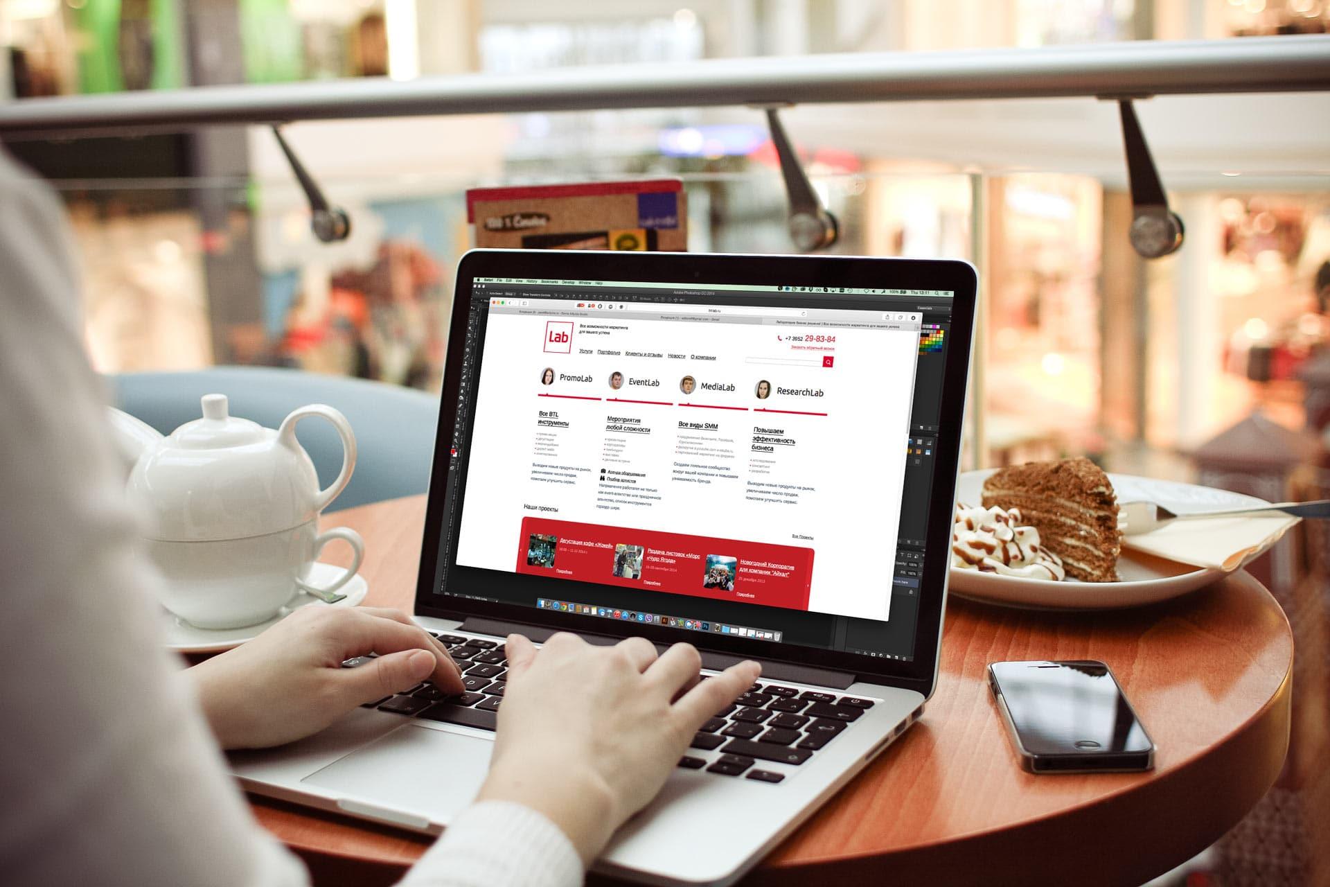 Artjuice.ru | Лаборатория бизнес решений