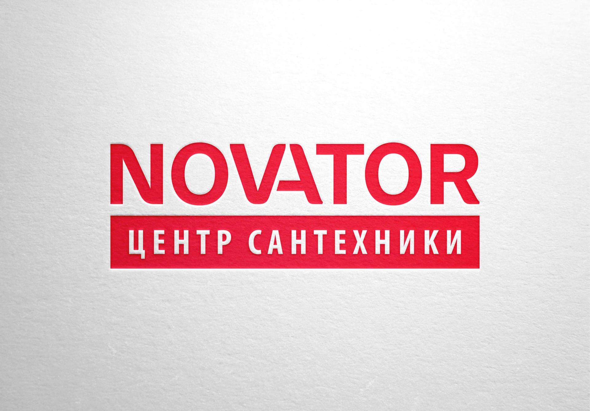 Artjuice_Novator01
