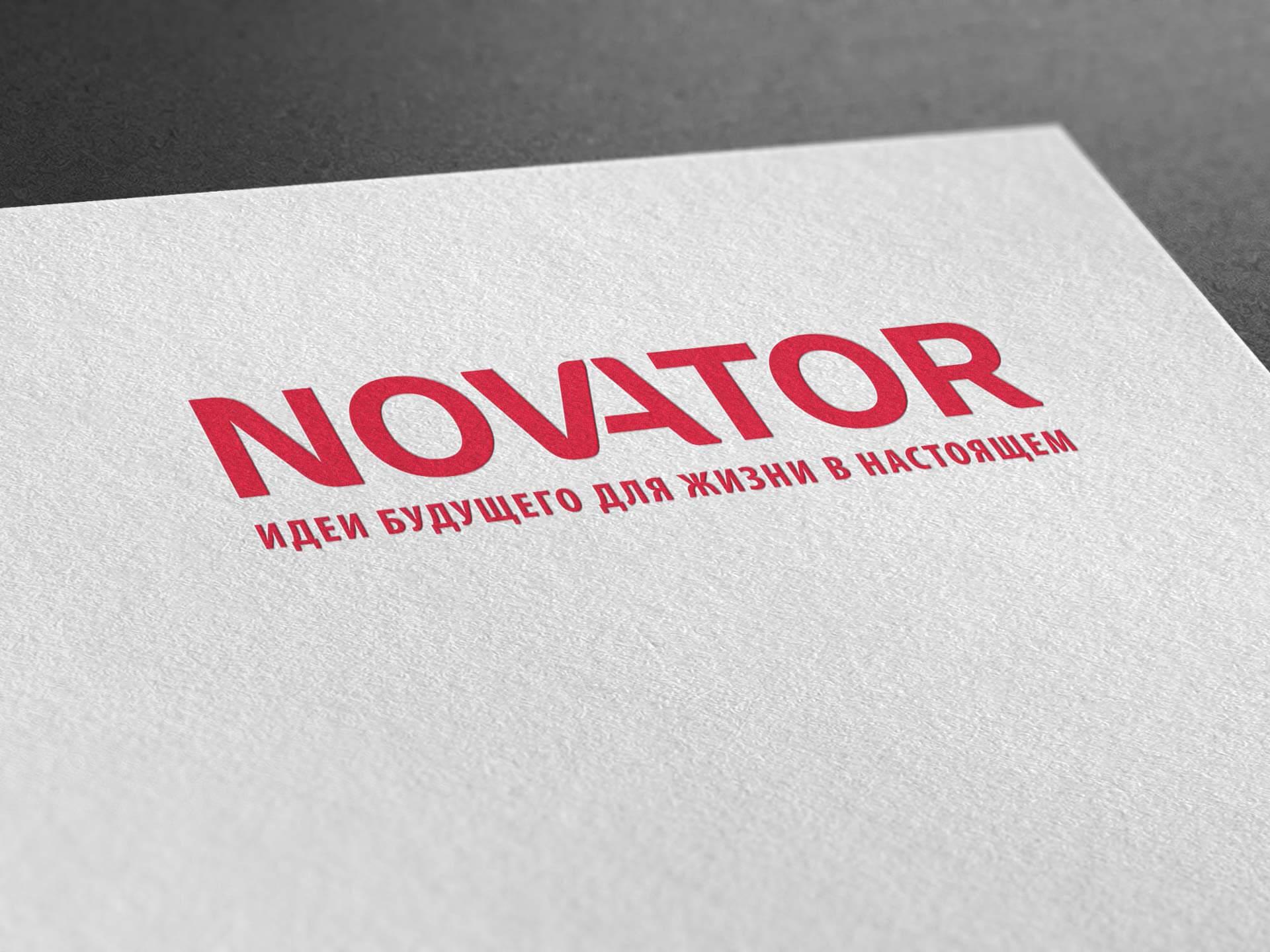 Artjuice_Novator04