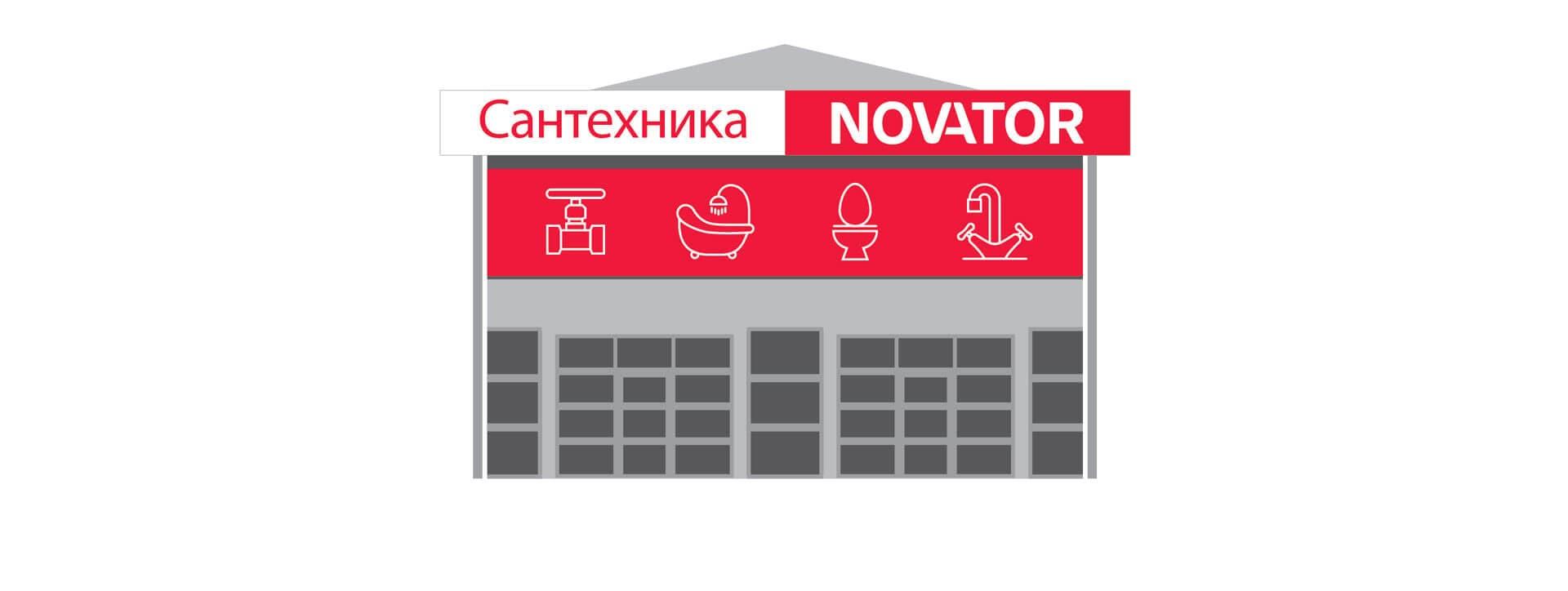 Artjuice_Novator07