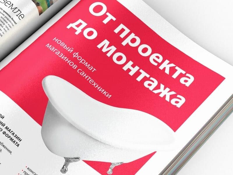 Artjuice_Novator09