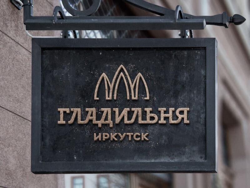 artjuice_gladilnia.ru_17