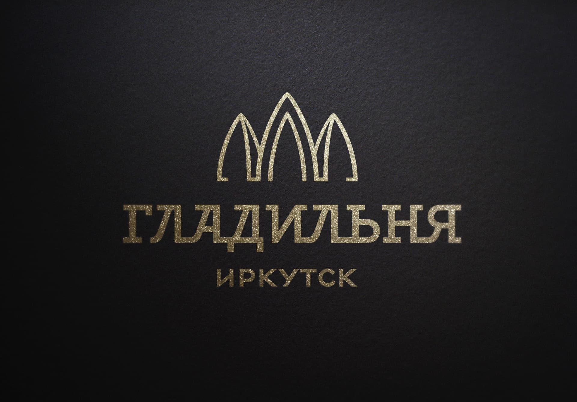 gladilnia.ru_03