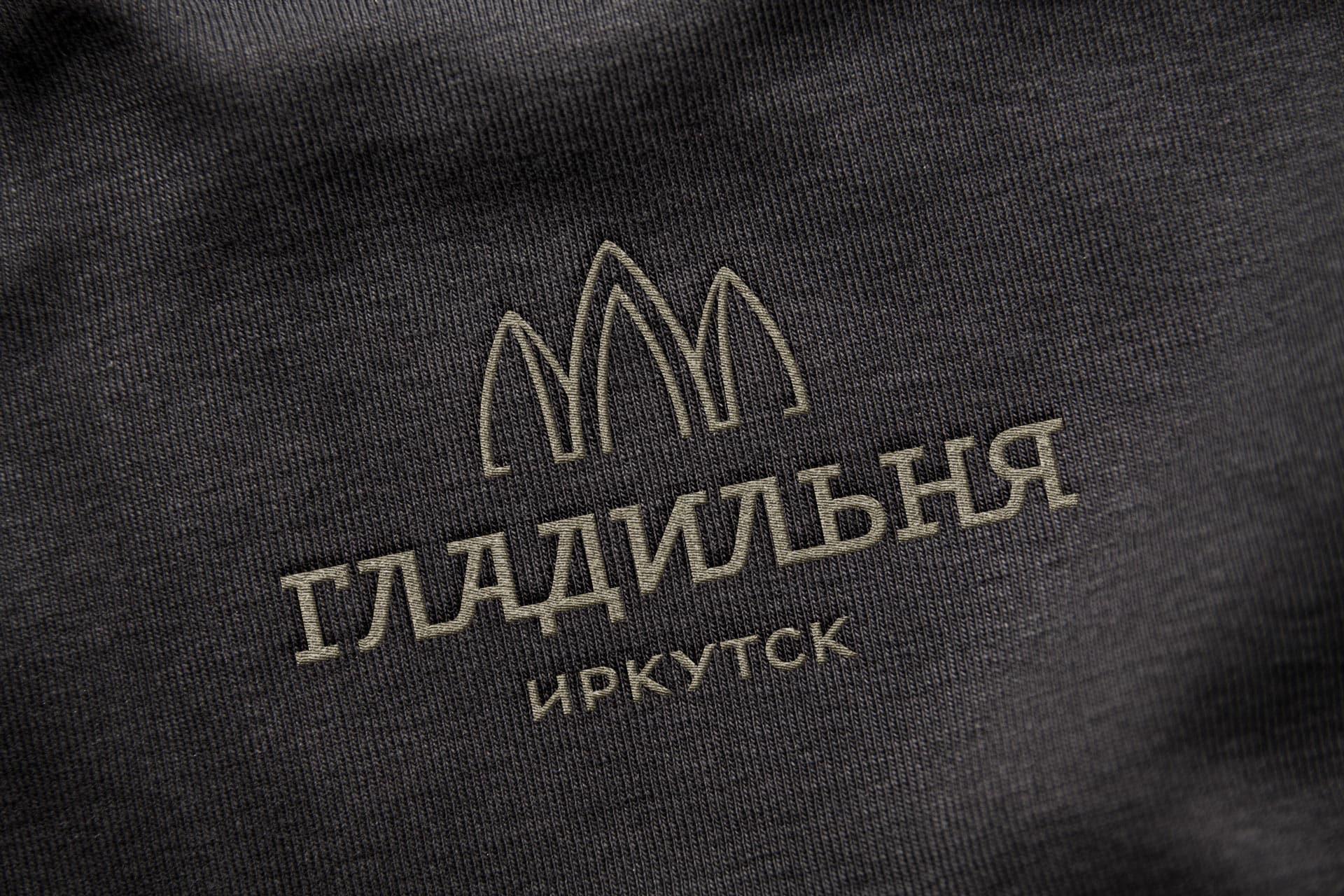 gladilnia.ru_10