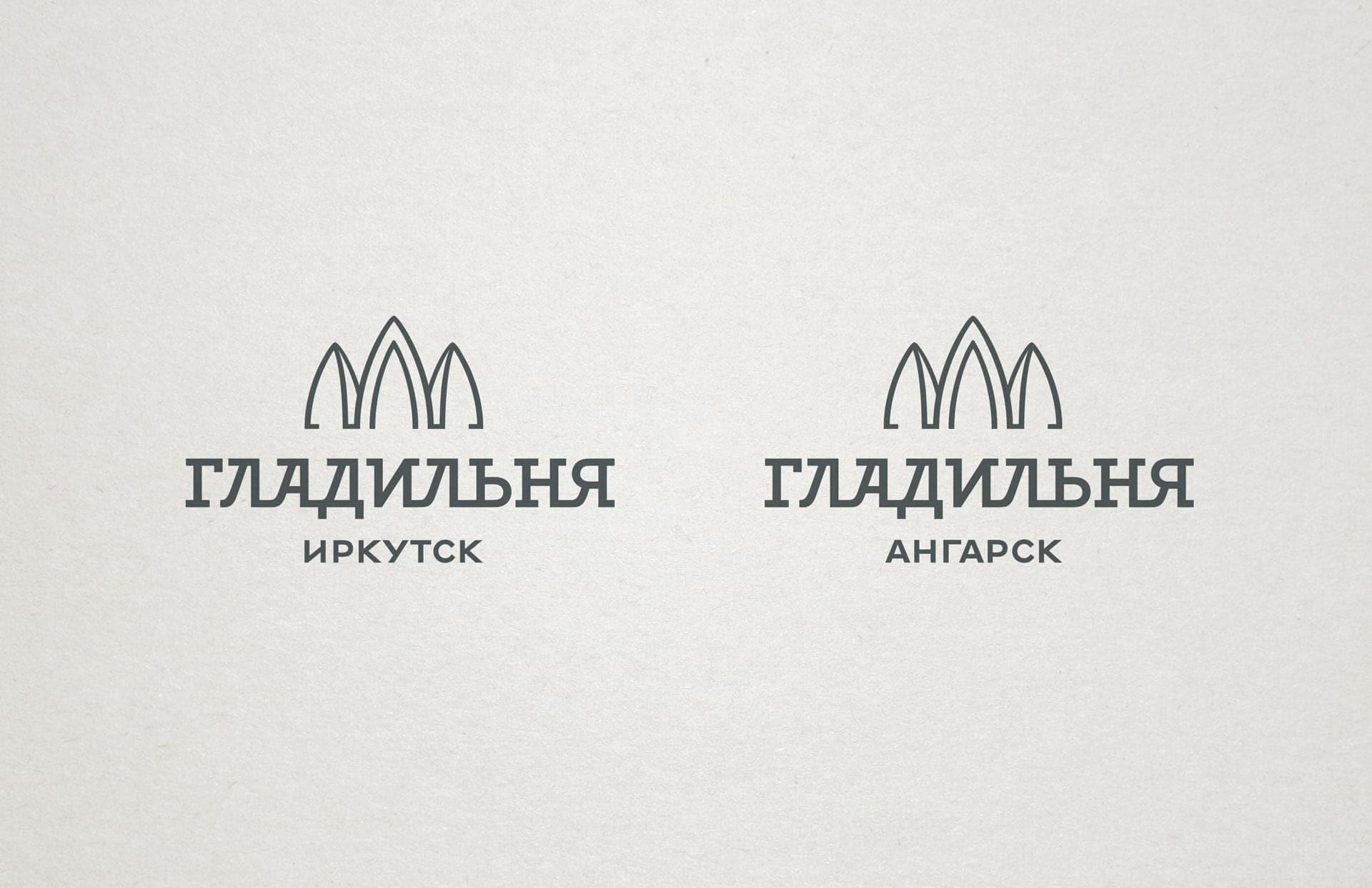 gladilnia.ru_15