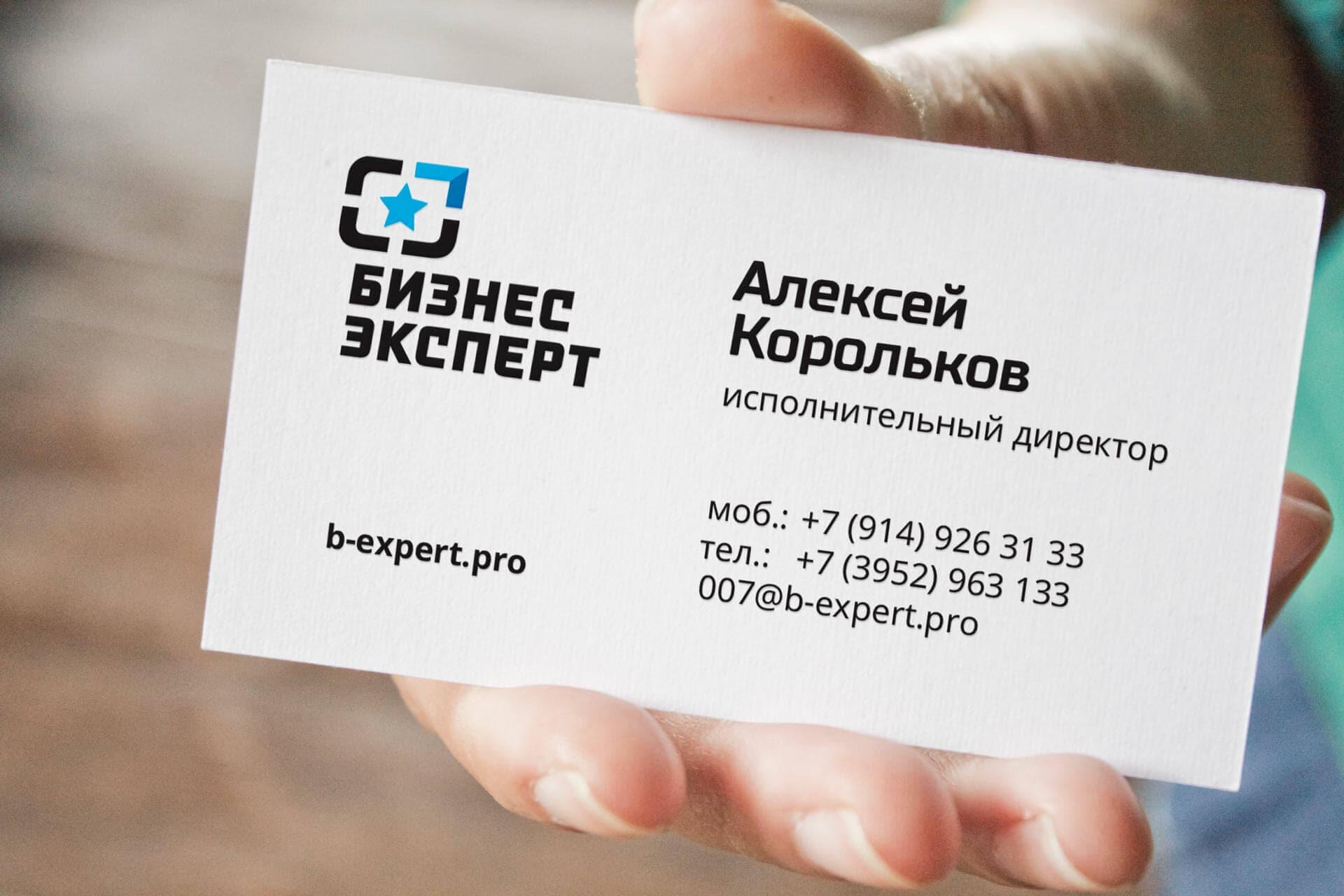 Оценочная компания «Бизнес эксперт». Artjuice studio