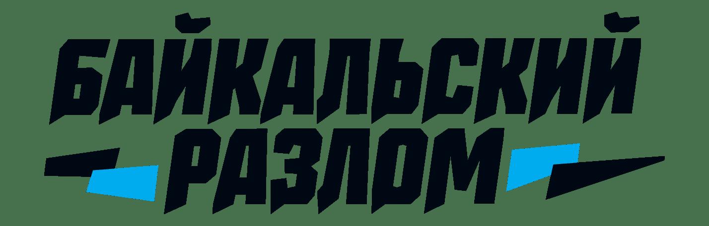 aj_baikalrift_logo